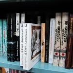 Клуб любителей Го в Доме книги на Новом Арбате. Зал 6, шкаф 6101