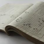 Записи лекций по И-Го