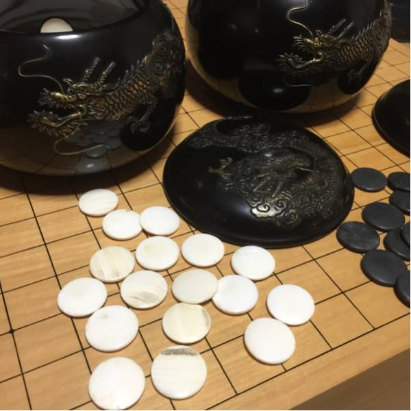 japanese set of Go-2